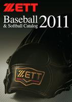 「2011年ゼットベースボール&ソフトボールカタログ」総合版のWEBカタログを掲載しました。
