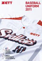 東京ヤクルトスワローズがホームゲームでゼット昇華ユニフォームを着用。