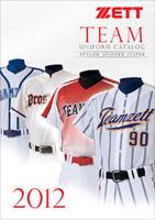 2012_team_uniform
