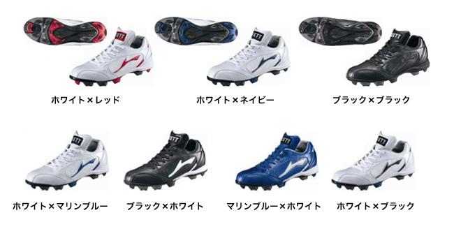 「2012ベースボールユニフォームカタログ」と「2012チームユニフォームカタログ」のデジタルカタログを掲載しました。