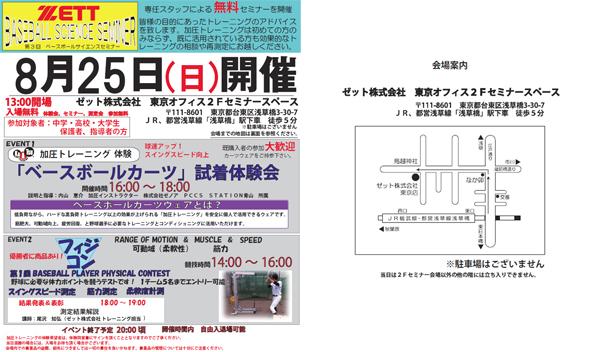 8981雑誌『モノ・マガジン』掲載のお知らせ。