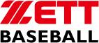 9820「2014ヘルメット&キャッチャーズギアキャンペーン」2014年1月20日スタート!