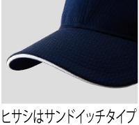 20140123_04