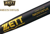 色落ちしにくい高耐光素材使用の六方丸型ベースボールキャップ新発売!