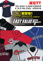 2014_uniform