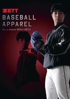 野球人の為の情報発信サイト【原寸.com】をリニューアル! 新たな動画シリーズを公開!