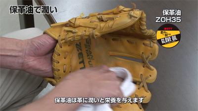 便利なサイドポケット付き【指導者用ユニフォームパンツ】登場!