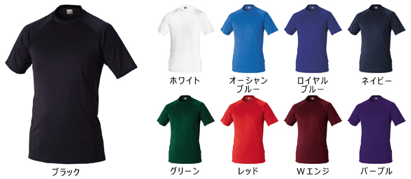 17986ゼットが提案するニューアイテムウエア! ユニフォームパンツのトップスとして着用する【レイヤーシャツ】登場!