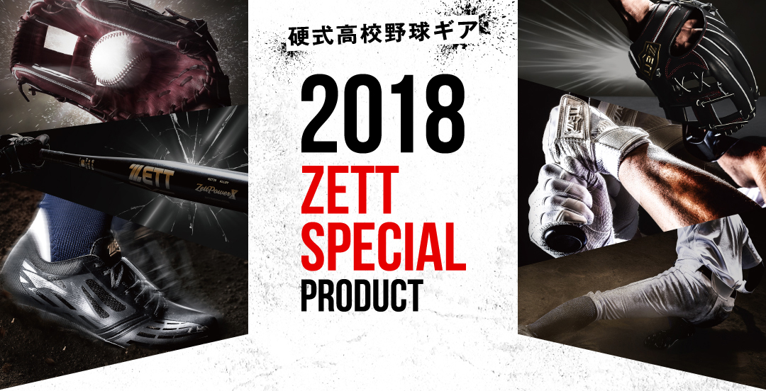 sp_product2018_01