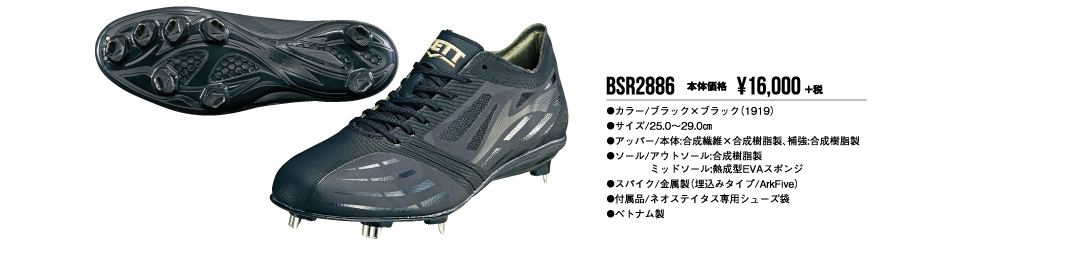 sp_product2018_21