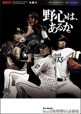 「最上級の品質と捕球感を創造」硬式グラブ【プロステイタスシリーズ】内野手モデルをさらに充実!
