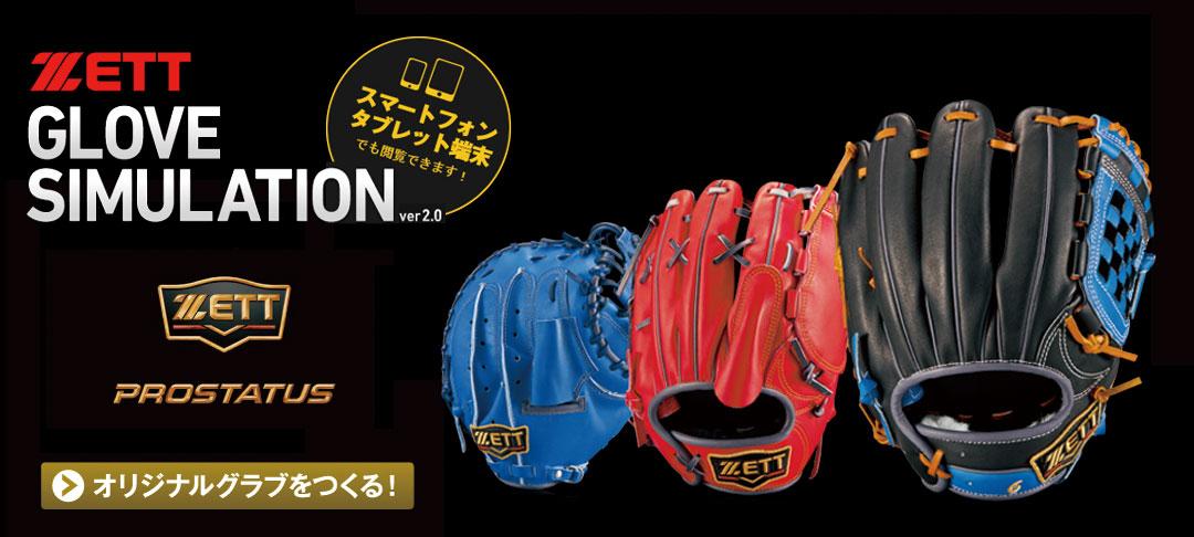 21620軽量性&実用性に特化!【ネオステイタス デイパック BAN490】発売!