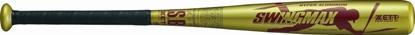 BAT77570 イエローゴールド(5300)
