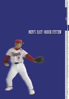ゼット野球ユニフォームWebカタログ