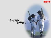 「東京ヤクルトスワローズ」とオフィシャルサプライヤー締結について。