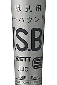 BAT38283 シルバー(1300)