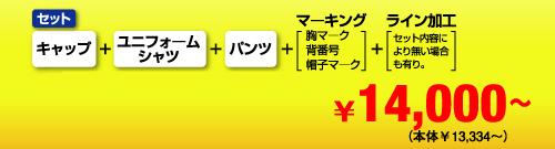 20110305_04.jpg
