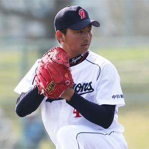 田島慎二投手