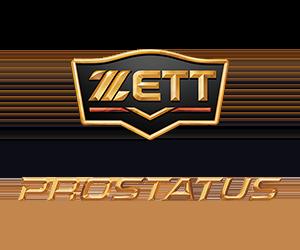 プロステイタス